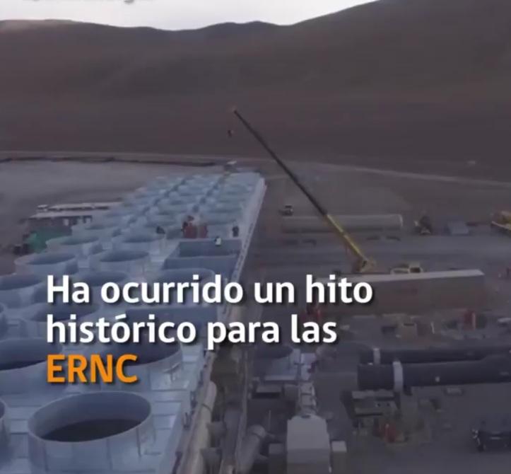 ENERGIA LIMPIA XXI MINISTERIO DE ENERGIA CHILE