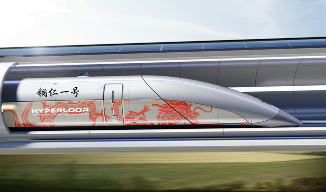HyperloopTT-China-Capsule
