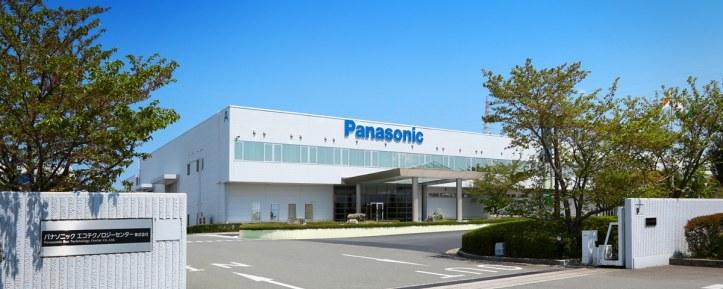 Panasonic PETEC.jpg