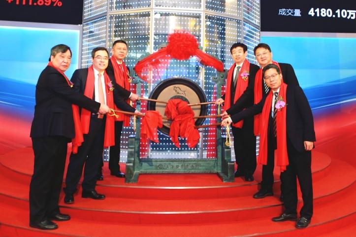 Gao Jifan Presidente y Gerente General de Trina Solar ceremonia Bolsa de Shanghai